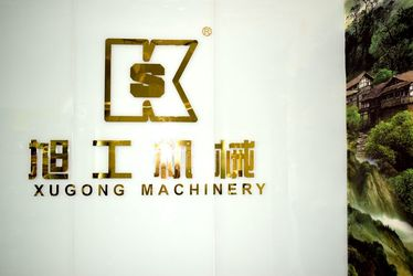 Chine Guangzhou Xugong Machinery Parts Firm